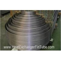 Buy cheap High Precision Heat Exchanger U Tube for superheater / economizer product