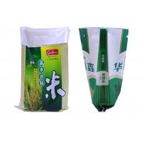 Buy cheap Waterproof WPP Bags 50Kg Recycled Woven Polypropylene Bags For Fertilizer product