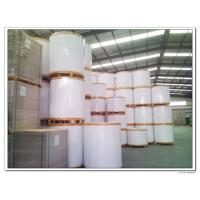 China 2014 year china import and export fair,spring canton fair,gift wrapping paper, gray board, on sale