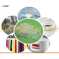 Quality pla short cut fiber mainly for wet wipes for sale