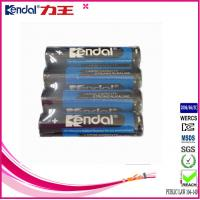 Buy cheap high quality 7# alkaline battery cheap products of 1200mah 1.5v aaa am4 lr03 alkaline product