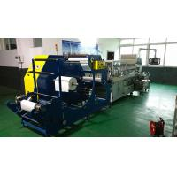 Quality Intelligent Face Mask Machine Fold To Add Liquid All - In - One , Finished Product Output for sale