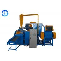 Quality Eco - Friendly Scrap Copper Wire Recycling Machine 50HZ Stable Operation for sale