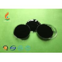 Buy cheap SGS Approval Rubber Carbon Black N220 - 0.8MPa Tensile Strength Map product