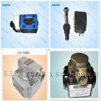 Quality Dongfang YOYIK offer AST solenoid valve coil Z6206052 stable and reliable for sale