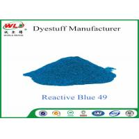 China 100% Purity Polyester Fabric Dye Reactive Brill Blue P3R C I Reactive Blue 49 on sale
