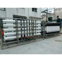 Buy Non Toxic Water Processing Equipment , Ro Water Purifier Machine EDI Unit Membrane at wholesale prices
