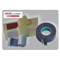 Quality Sealing Mastic for sale