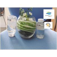 Buy cheap Low Viscosity Retention Aids Papermaking Wide PH Range For All Kinds Paper product