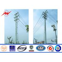 China Africa 9m - 13m Electrical Power Pole , Commercial Light Poles 3mm Wall Thickness on sale