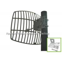 Buy cheap Aluminum Wireless Grid Antenna 4.5G 4.9G , 25dbi Wifi Antenna Gray Color from wholesalers