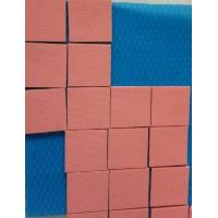 Quality -50 to 200℃ Ceramic Filled Silicone Rubber pink Thermal  Conductive PAD 2.0 W/MK for sale