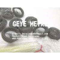 Buy cheap Aluminum Knitted Mesh Tube Washing Machine Lint Traps Snares Catchers, Laundry from wholesalers