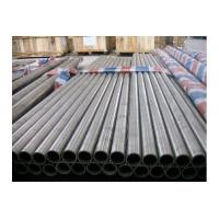 Buy cheap ASAM Galvanized Seamless Boiler Tubes , Round Mild DIN Steel Seamless Pipe product