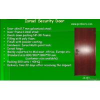 Buy cheap Israel Steel Security Door from wholesalers