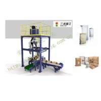 Quality DCS-25V Industrial Powder Packing Scale Machine , Ultrafine Powder Filling Machine for sale