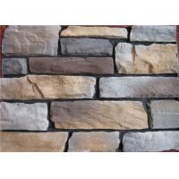 China Light weight wall cladding artificial stone with no color fade on sale