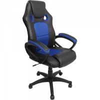 Buy cheap China Racing Seat Gaming Chair from wholesalers