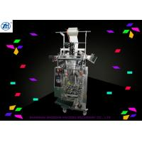 Quality Piece / Tablet Automatic Counting And Packing Machine 50Hz 60Hz 30-170mm Length for sale