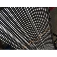 Quality Grinding 431  Stainless Steel Round Bar Square / Flat  / Heaxgon Custom Cutting for sale