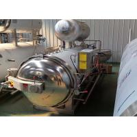 industrial SUS 304 material Retort Autoclave Pot /spray retort autoclave pot machine for food products