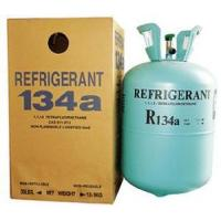 Quality Refrigerant Gas R134A With DOT Cylinder ARI700 for sale