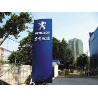 Buy cheap Light Weight Aluminium Composite Sign Board Panel For Outdoor Advertise ECCA from wholesalers