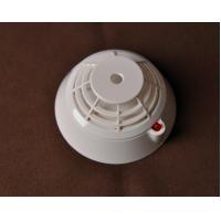 Quality CE certification addressable heat detector for sale