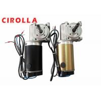 China 60W  Intelligent Encoder electric door motor for Hotels Automatic Door on sale