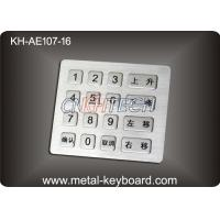 Buy cheap IP65 Rated Rugged Metal Kiosk Keypad with Customized Layout Design product