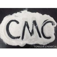 Buy cheap Highly purified food grade CMC Food Additive for Biscuit, tasteless, odourless product