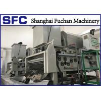 Buy cheap Solid And Liquid Seperation Sludge Dewatering Press For Algae Wastewater Treatment from wholesalers