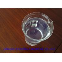 Buy cheap C9H14O6 Triacetin Glycerol Triacetate Industrial Grade Plasticizer 99% Purity product