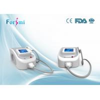 Quality CE quality standard multifunction portable shr laser hair removal ipl skin care lazer machine Beijing for sale