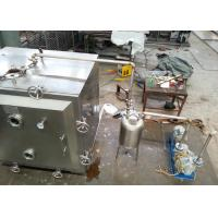 Quality Pharmaceutical Industrial Vacuum Dryer SUS 304 Energy Saving Long Service Life for sale
