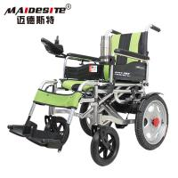 Buy cheap Aluminum Alloy Handicapped Electric Wheelchair For Disabled People Outdoor Use product
