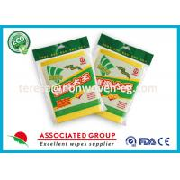 China Polyester Tool Cleaning Wipes Nonwoven Fabric All Purpose Household on sale