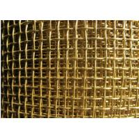 Quality Yellow Copper Brass Wire Mesh , Nonmagnetic Copper Wire Cloth3-20mm Diameter for sale