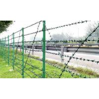 Buy cheap Barbed wire  fencing product
