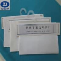 """Buy cheap T/C shirt fabric 45*45 133*72 58"""" bleach white from wholesalers"""