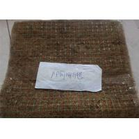 Quality Biodegradable Erosion Control Blanket For Slope Protection Long Lifespan for sale
