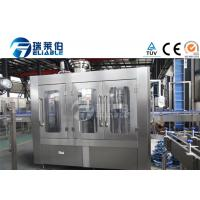 Quality 6.5Kw Electric Gravity Beer Filling Machine Glass Bottle Rinsing Machine for sale