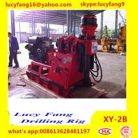 China China Deutz Engine XY-2B  Skid Mounted Water Well Drilling Rig for Sale on sale