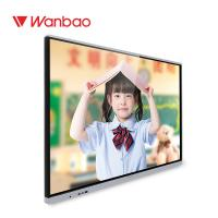 Quality Electronic Education Interactive Whiteboard 86 Inch Smart Multimedia Teaching for sale