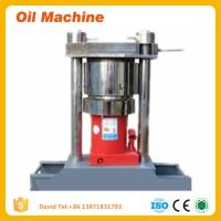 Buy cheap Seed oil extraction hydraulic press machine equipment product
