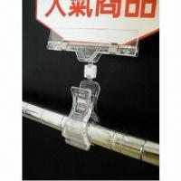 Quality Counter Top Display, POP Clip, Clip-on Knuckle Sign Clip, Sized 88 x 22mm for sale