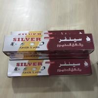China Food Wrapping Catering Aluminium Foil Roll , Heavy Duty Aluminium Kitchen Foil on sale