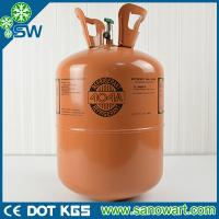 Quality R404a in 10.9kg cylinder refrigerant r404a with high purity for sale