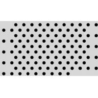 Buy cheap Perforated Lowes Sheet Metal High Strength Multicolors Decorative Plate from wholesalers