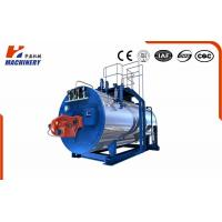 Buy cheap Professional Computer Control Industrial Boiler Fully Automatic from wholesalers